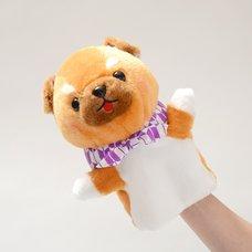 Mameshiba San Kyodai Dog Hand Puppets