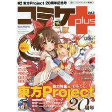 Comiket Plus Vol. 6