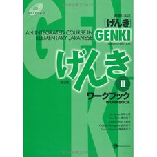 Genki: An Integrated Course in Elementary Japanese Workbook 2 (Second Edition)