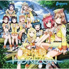 Mitaiken Horizon: Love Live! Sunshine!! Aqours 4th Single CD