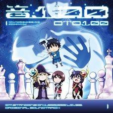 TV Anime I'm Standing on a Million Lives Original Soundtrack (2-Disc Set)
