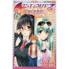 To Love-Ru Darkness Vol. 15