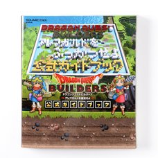 Dragon Quest Builders Official Guidebook