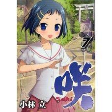 Saki Vol. 7