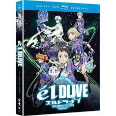 elDLIVE: The Complete Series Blu-ray/DVD Combo Pack