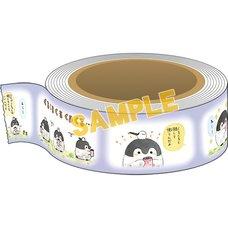 Koupen-chan Masking Tape