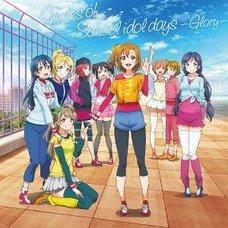 TV Anime Love Live! Season 2 Original Soundtrack