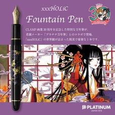 CLAMP 30th Anniversary xxxHolic Fountain Pen