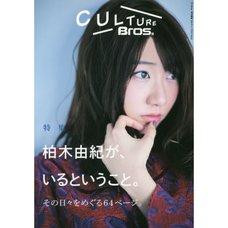 Culture Bros. Vol. 5