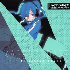Kagerou Daze Official Visual Fan Book