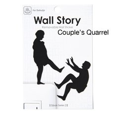 Ojisan Series 2 Wall Story Wall Stickers