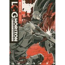 Log Horizon Vol. 11 (Light Novel)