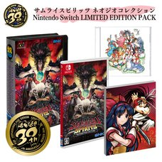 Samurai Spirits NEOGEO Collection Limited Edition Pack (Switch)
