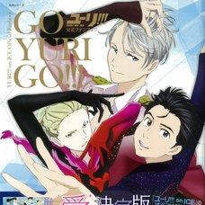 Go Yuri Go!!!: Yuri!!! on Ice Official Fan Book
