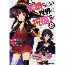 KonoSuba: God's Blessing on This Wonderful World! Vol. 8