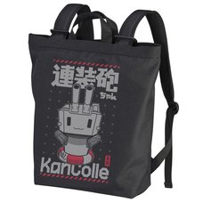 Kantai Collection -KanColle- Rensouhou-chan Black 2-Way Backpack