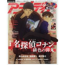 Animedia June 2020
