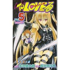 To Love-Ru Vol. 5