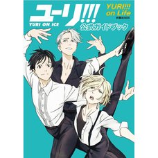 Yuri!!! on Life: Yuri!!! on Ice Official Guide Book
