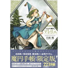 Witch Hat Atelier Vol. 7 Limited Edition w/ Magic Circle Notebook