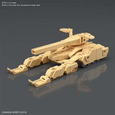30 Minute Missions 1/144 Extended Armament Vehicle Brown Tank