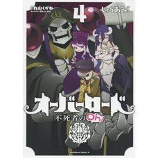 Overlord: The Undead Oh! Vol. 4