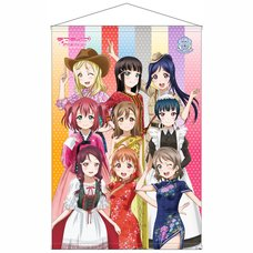 Love Live! Sunshine!! Uranohoshi Girls' High School Store International Official World Image Girl B2 Tapestry