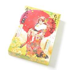Chihayafuru Official Hyakunin Isshu Karuta (New Edition)
