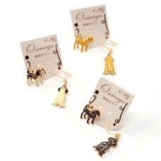Osewaya Puppy Earrings