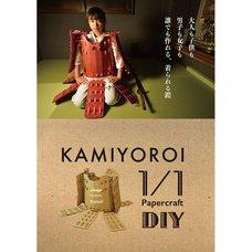 Kamiyoroi Cardboard Armor 1/1 Papercraft