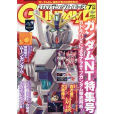 Monthly Gundam Ace July 2019