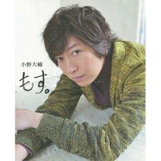 Ono Daisuke Mosu.