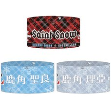 Love Live! Sunshine!! Saint Snow 1st GIG ~Welcome to Dazzling White Town~ Stitched Arm Band