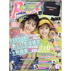 Popteen August 2020