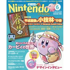 Nintendo Dream June 2019