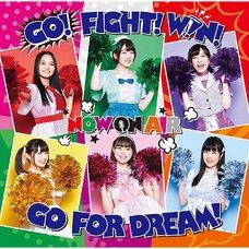 Go! Fight! Win! Go for Dream! | Cheerkyu-bu! Image Song CD