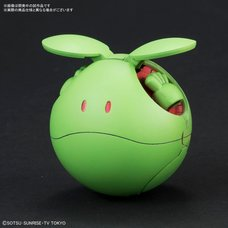 HaroPla Mobile Suit Gundam Basic Green Haro