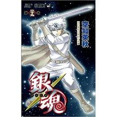 Gintama Vol. 29