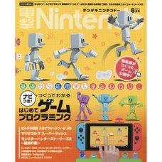 Dengeki Nintendo August 2021