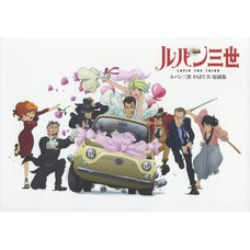 Lupin the Third: Part 4 Key Frame Collection