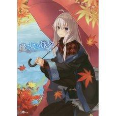 Wandering Witch: The Journey of Elaina Vol. 8 (Light Novel)