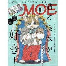 Moe June 2016