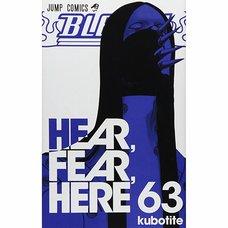 Bleach Vol. 63 (Japanese)