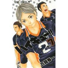 Haikyu!! Vol. 7