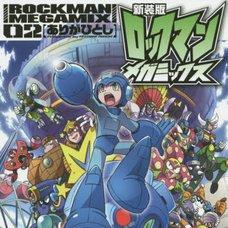 Rockman Megamix Vol.2