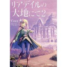 In the Land of Leadale Vol. 2 (Light Novel)