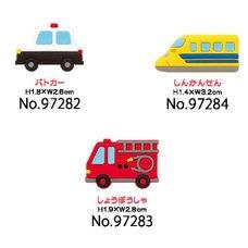 Sandal Accessories: Vehicle Series 2015