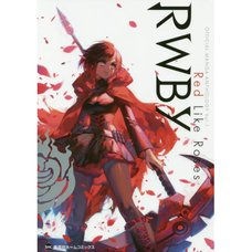 RWBY Official Manga Anthology Vol. 1: Red Like Roses