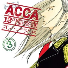 ACCA: 13-Territory Inspection Dept. Vol. 3