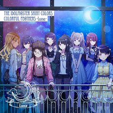 The Idolm@ster: Shiny Colors Colorful Fe@thers -Luna-
